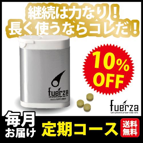 【1ヶ月 定期コース】フェルサ ノコギリヤシミレットサプリ