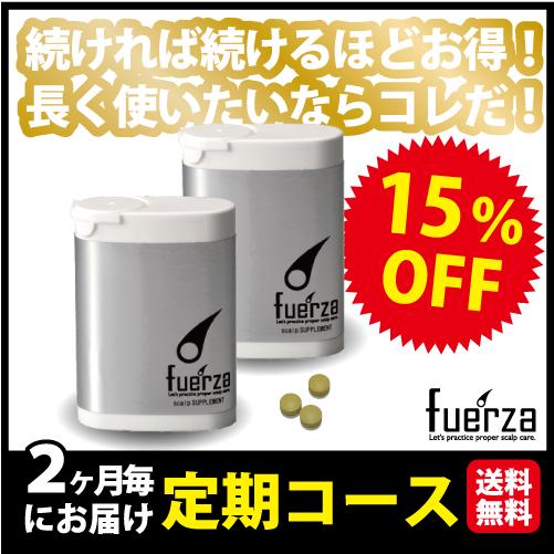 【2ヶ月 定期コース】フェルサ ノコギリヤシミレットサプリ