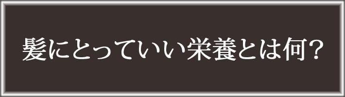 title_basic
